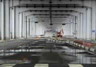잠수교 11일 만에 잠수 끝…차량 통행 해제, 보행은 여전히 금지