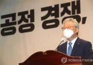"""이재명 토론회 찾아간 김부겸 """"왜 이재명처럼 못하냐 하는데…"""""""