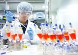 SK바이오, 美 제약사와 코로나 백신 위탁생산 계약 체결