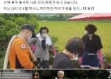 """고무장갑 김정숙vs하이힐 멜라니아…노웅래 """"클래스 다르다"""""""