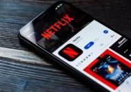 넷플과 손잡은 이통3사, 오리지널 콘텐트 개발 '양손 전략'