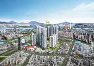 [분양 포커스] 서울 서남권 생활·문화 중심…개발호재 풍부한 초역세권 아파트