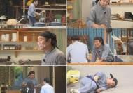 '나홀로 이식당', 연이은 만석에 본사 직원 출동 '다함께 이식당'