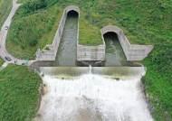 환경부, 댐 운영 적절했나 조사 돌입…'조사위원회' 구성