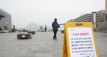 """법원 """"광복절 집회 허용해 달라""""  신청 잇달아 기각…일부 허용"""