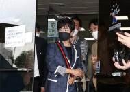 실형 받고 법정구속 피한 손혜원···10분의 1 확률 뚫은 비결