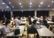 서울시동부여성발전센터,'K-BID 전자입찰 전문인력 양성과정' 교육생 내달 3일까지 모집