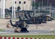 민간인 접촉한 육군 간부 확진···한미연합훈련 18일로 긴급 연기
