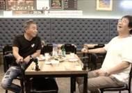 """'1호가 될순 없어' 이봉원, 첫 등장…박미선 """"건강해서 다행"""""""