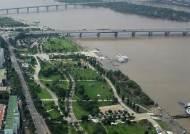 폭우로 문 닫은 서울 한강공원 11곳, 열흘만에 재개방