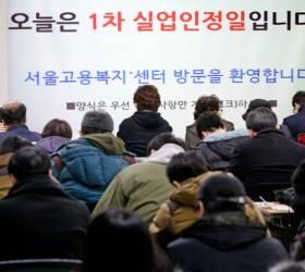 """""""올해 한국 실업률 4.1% 전망""""…G20 중 상승폭 최소"""
