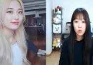 유튜버 양팡 vs 쯔양, 자숙과 은퇴 사이...끝까지 대중 기만?