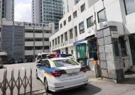 경찰 부부도 감염…코로나 확진 경찰 6명으로 늘었다
