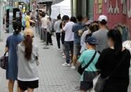 신규확진 197명, 수도권 163명…부산·광주 등 전국 곳곳 터졌다