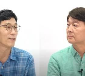 """진중권 """"대깨문의 유사파시즘을 '양념'이라니…文이 결국 문제"""""""