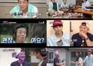 '서울촌놈' 이범수, 호기심대장→물음표빌런 '별명부자' 등극