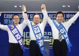 """선명성 경쟁으로만 치닫는 민주당 당권 레이스…""""쇄신은 어디에"""""""