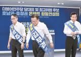 """민주당 지지율 하락 속 썰렁한 전대…소장파 일부 """"오만 반성해야"""" 쇄신론"""