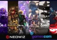 네오위즈, 게임스컴서 글로벌 출시작 8종 선보여