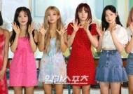 (여자)아이들, 스포티파이 5억 스트리밍…K팝 걸그룹 다섯 번째