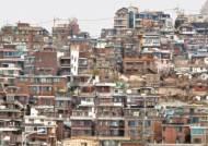 다세대·연립주택에 매수세 몰려…거래량 12년 만에 최다