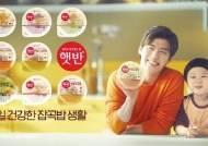 [食쌀을 합시다] 당일 도정한 쌀로 '최상의 밥맛' 구현 … 대한민국 식문화를 책임집니다