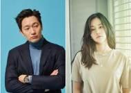 [단독] 손석구·전종서, 로맨틱 코미디 영화 '우리, 자영'으로 의기투합