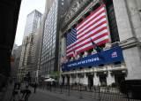 뉴욕증시 유통기업 호실적에 상승 출발…S&P500 사상 최고점