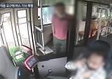 """[영상]""""마스크 써달라""""는 기사 머리채 폭행···공포의 <!HS>버스<!HE> 15분"""