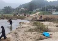 충주서 폭우에 실종된 20대 소방관, 17일 만에 숨진 채 발견
