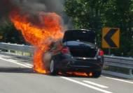'BMW 화재사고' 쏘카 승소…184억원 차주 손해배상에도 영향 미칠까