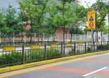 인천 남동구, 안전한 통학로 조성 위해 어린이보호구역 개선 추진