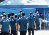 '광화문 줄확진'에 경찰도 비상, 7600명 전수조사 나섰다