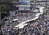 광화문 집회 명단 요청 묵살한 목사…잠적 하루만에 경찰 출두