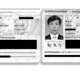 """조지 클루니 """"北, 민주콩고서 동상으로 돈 벌어…<!HS>제재<!HE> 위반"""""""