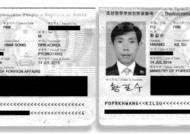"""조지 클루니 """"北, 민주콩고서 동상으로 돈 벌어…제재 위반"""""""