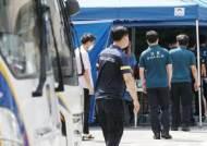 코로나 청정지역 연천군도 뚫려…경기도 93명 신규 확진