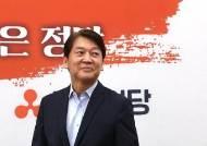 """안철수 """"코로나 유행, 정책실패 與에도 책임…물타기 졸렬해"""""""