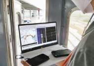 [국민의 기업] 'LTE-R' 2025년까지 조기 구축 … 안전한 열차운행 환경 업그레이드