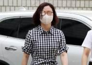 """정경심 재판에 등장한 '조국 페북'…法 """"자중 필요"""""""