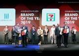 한국소비자포럼 '2020년 올해의 브랜드 대상' 발표