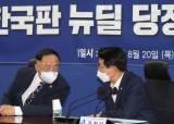 적폐청산→남북개선→권력기관 개편에 이어 'K뉴딜'에 올인