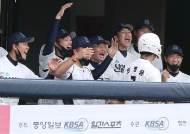 [대통령배] 강릉고-신일고, 22일 대망의 결승전