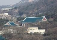 """靑, 코로나19 비상대응체제 가동…""""긴급대응회의 매일 개최"""""""