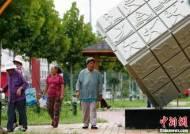 [CMG중국통신]중국도 저출산 고령화…60·70년생 건강수요 폭증