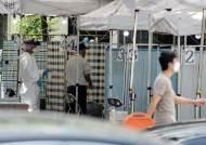 전공의 파업에 대전 을지대병원 선별진료소 축소 운영
