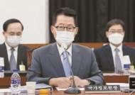 """김근식 """"박지원의 언론플레이…'위임통치'로 김정은 자극"""""""