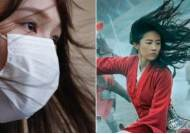 """""""홍콩을 구원할 진짜 뮬란""""···日서 더 열광한 24세 그녀의 정체"""