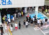 나주 중흥 골드스파 방문 <!HS>광주<!HE>광역시 확진자…광복절 집회 참석