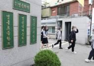 """대원·영훈국제중, 신입생 모집 가능…조희연 """"교육부에 일괄 전환 요청"""""""